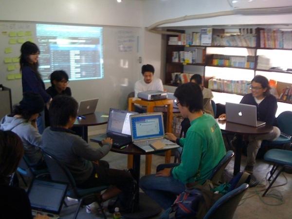 the study class