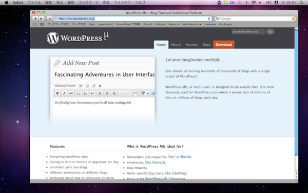 wordpress-mu